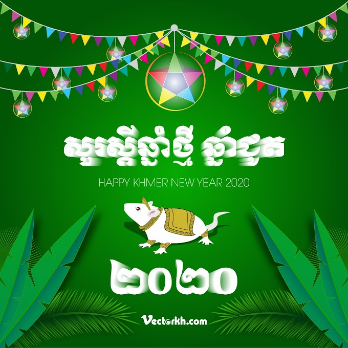 khmer new year Free Vector, Year of the mouse Khmer New Year 2020 by vectorkh