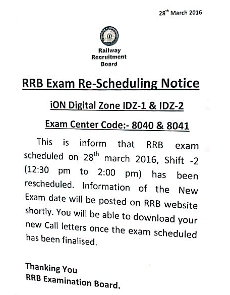 rrb-ntpc-rescheduling-of-exam