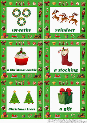christmas materials flashcards