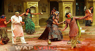 Holi Khelein Lyrics