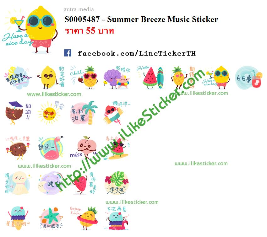 Summer Breeze Music Sticker