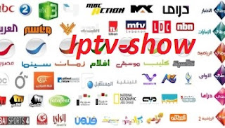 Free Iptv list Arabic for 14/10/2014