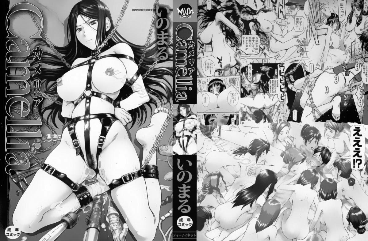 Hình ảnh Hinh002 in Sex Bạo Dâm Dây Trói Xiềng Xích [Uncen]