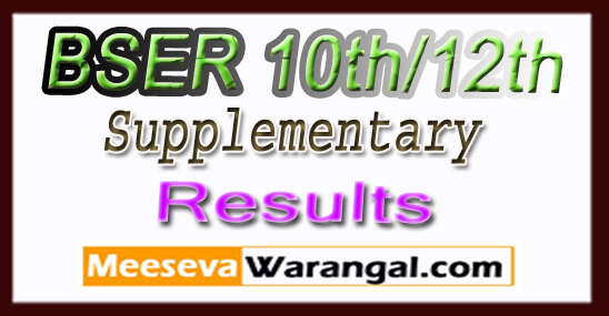 BSER 10th/12th Supplementary Results 2018 Rajasthan Board