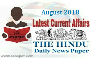 August 2018 Current Affairs