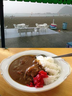 浜茶屋「山長」