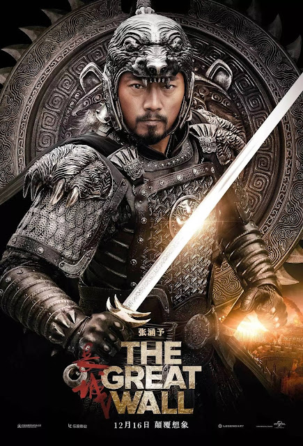 Zhang Hanyu in The Great Wall