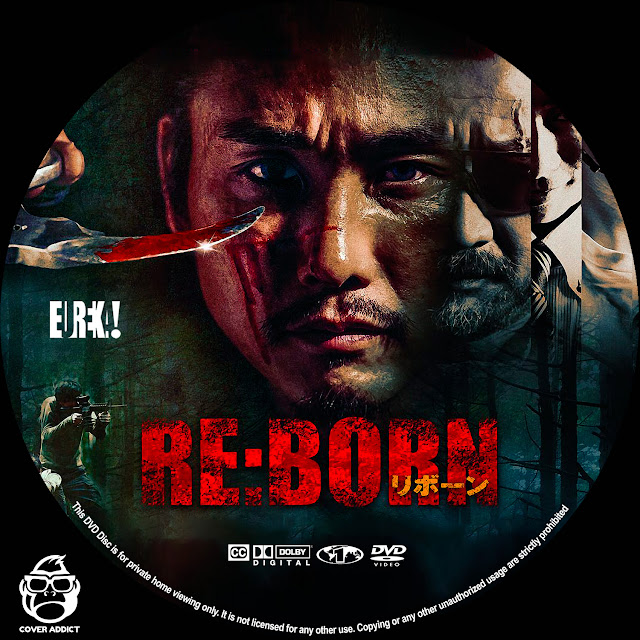 Re: Born DVD Label