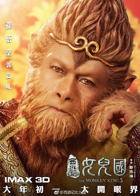 The Monkey King 3 Character Posters Aaron Kwok