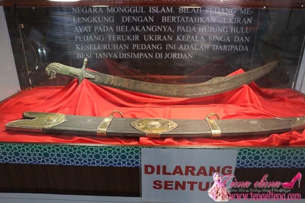 Pedang Rampasan Perang 'AMR IBN AL-AS'  R.A