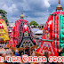 Rathyatra: Interesting Facts and Details of 3 Chariots (Rath) of Jagannath, Balabhadra, Subhadra