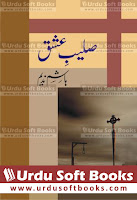 Saleeb e Ishq Novel by Hashim Nadeem