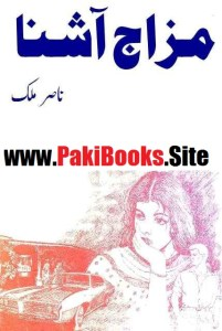 Mizaj Aashna Novel By Nasir Malik