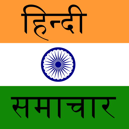 Expertdevapps: Free Apps: Best Hindi News App on play store
