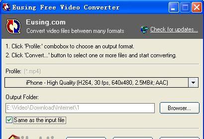 تحميل برنامج تحويل الفيديو مجانا Free Video Converter 1.8