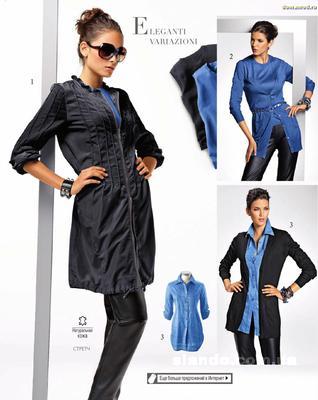 095b66959f3 Стилей одежды великое множество и тебе решать какой из них твой. Иногда  непросто описать индивидуальный стиль одним-единственным словом.
