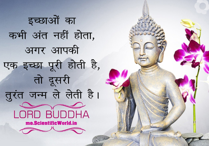 Mahatma Buddha Quotes in Hindi