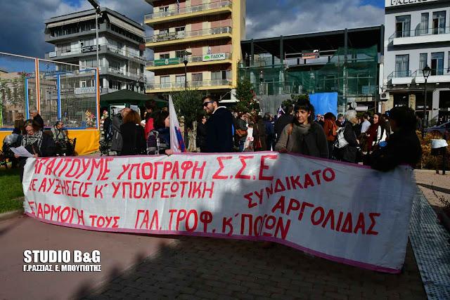Το Συνδικάτο Γάλακτος Τροφίμων και Ποτών Αργολίδας διαμαρτύρεται για την απόλυση εργαζόμενης