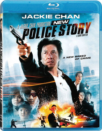 New Police Story (2004) Dual Audio Hindi 720p BluRay