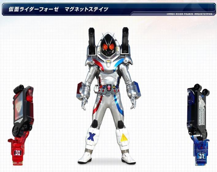 Kamen rider w episode 6 part1 facebook : Nero dvd maker