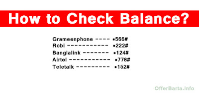 How to Check GP, Robi, Teletalk, Banglalink, Airtel Balance