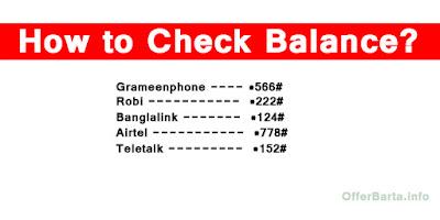 How to Check GP, Robi, Teletalk, Banglalink, Airtel Balance