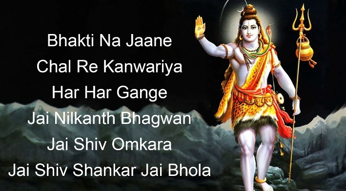 Maha Shivratri Wishes Images Download