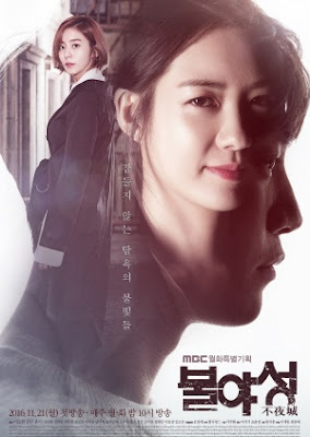 Drama Korea Night Light Subtitle Indonesia