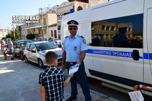 Ενημερωτικά φυλλάδια από την Τροχαία για την οδική ασφάλεια στα σχολεία της Αργολίδας