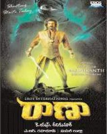 New Upcoming telugu movie Rana poster, star Rajinikanth, Deepike Padukone, Tabu, Ileana D Cruz release date