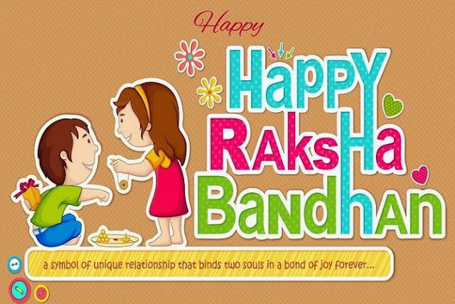 rakhi 2018 wishes
