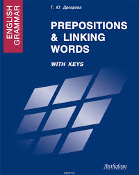English Grammar Prepositions Linking Words download.jpg