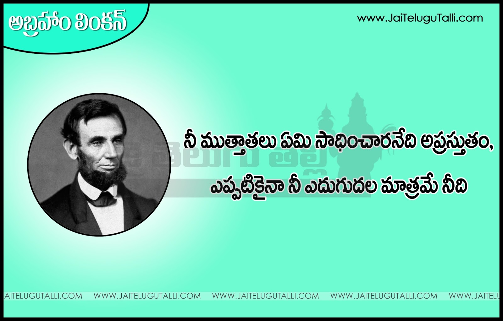Abraham Lincoln Quotes On Life Telugu Quotations And Nice Feelingsabraham Lincoln  Www