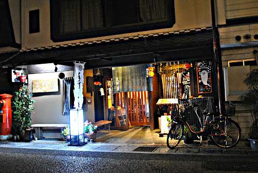 Immerse yourself in old town charm - Gujo Hachiman (part 4)