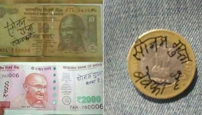 Sonam-Gupta-Bewafa-Hai ,sonam gupta funny pics