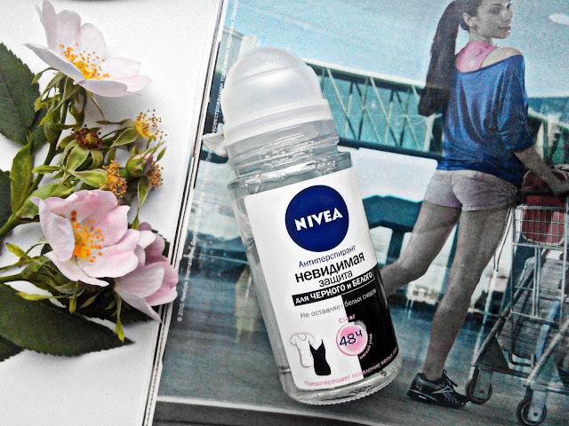 "Nivea anti-perspirant invisible for black and white Антиперспирант ""Невидимая защита для черного и белого"""