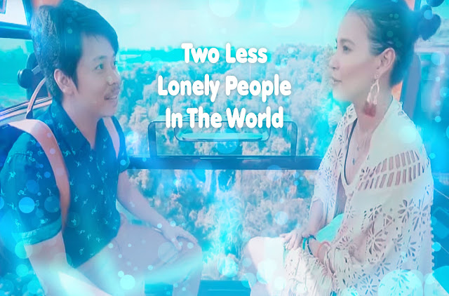 Two Less Lonely People In The World KZ Tandingan