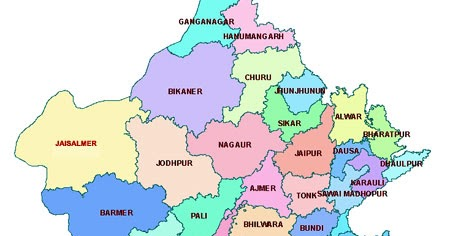 msnworld: List of Districts of Rajasthan