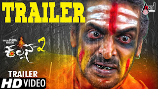 Kalpana 2 Kannada Movie Theatrical Trailer Download