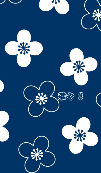 Flowers pattern8