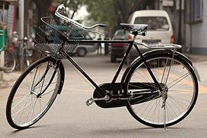 Toko Sepeda di Bandar Lampung
