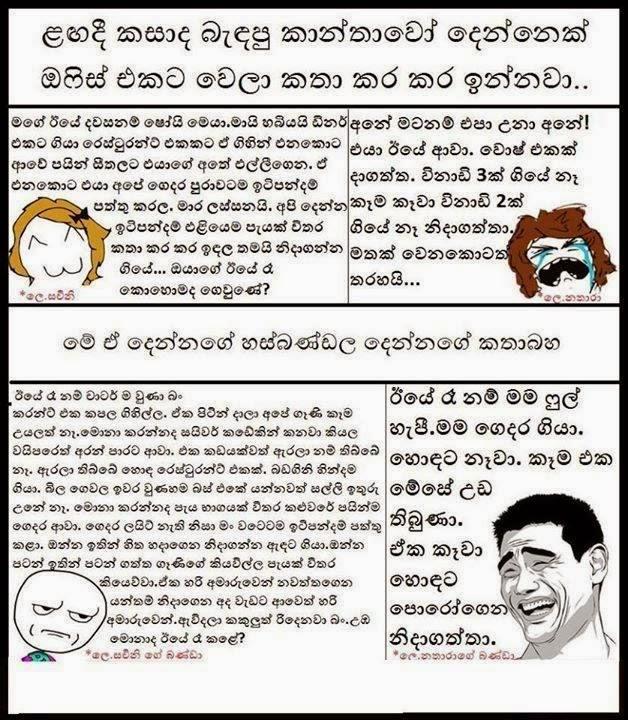 See Sinhala Kolla Xxx In Hd Photo Daily Updates - Www -4398