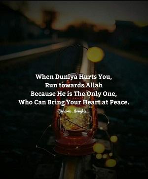 Lorsque Duniya vous fait du mal, courez vers Allah parce qu'il est le seul à pouvoir apaiser votre cœur.