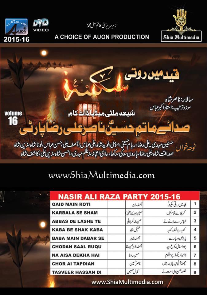 Nasir Ali Raza Party all nohay volume mp3 free download