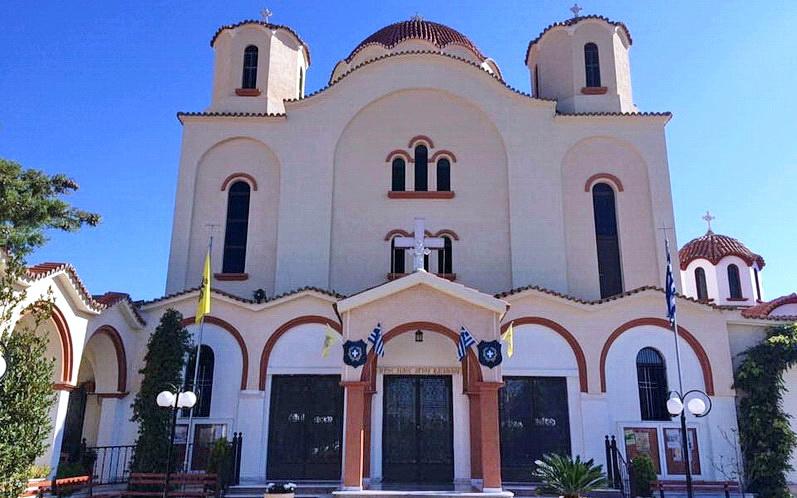 Αλεξανδρούπολη: Πανήγυρις Ιερού Ναού Αγίου Βασιλείου και Δοξολογία του Νέου Έτους