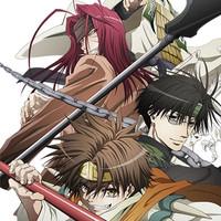 Saiyuki Reload Blast 3 sub español online