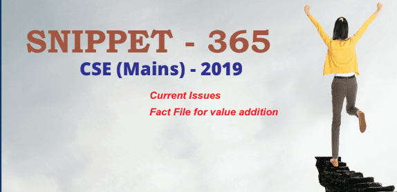 UPSC Dhyeya IAS Study Material for Mains 2019