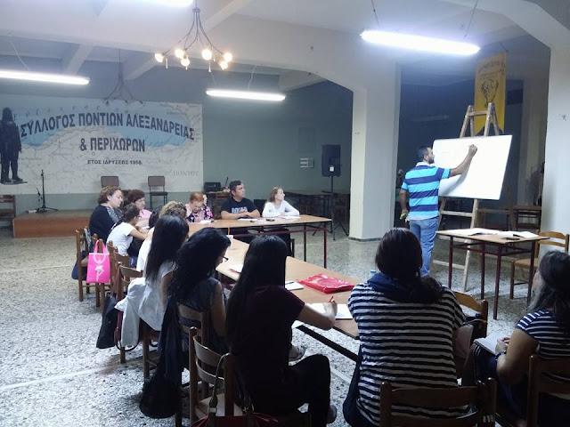 Ξεκίνησαν τα μαθήματα Ποντιακής Διαλέκτου στην Αλεξάνδρεια