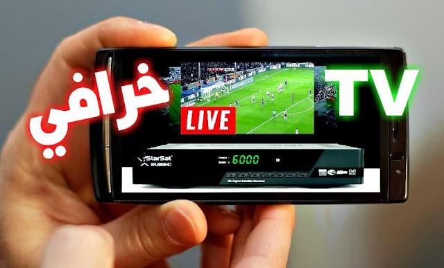 تحميل وتنزيل افضل تطبيقين لمشاهدة التلفزيون TV , لمشاهدة المباريات والقنوات الرياضية والعربية والأجنبية مجانا على كل هواتف الأندرويد.