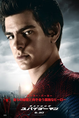 The Amazing Spider-Man International Character Movie Posters - Andrew Garfield as Spider-Man